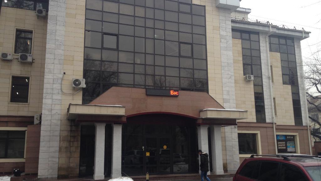Алматы, р-н Алмалы, ул. Желтоксан, 111А