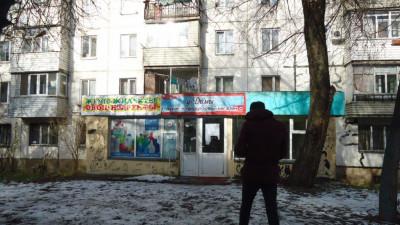 Алматы, р-н Ауэзов, мкр. 6, д. 19А, кв. 3