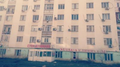 Атырауская обл, Атырау, г. Атырау, мкр.Нурсая, дом 24, помещение №4