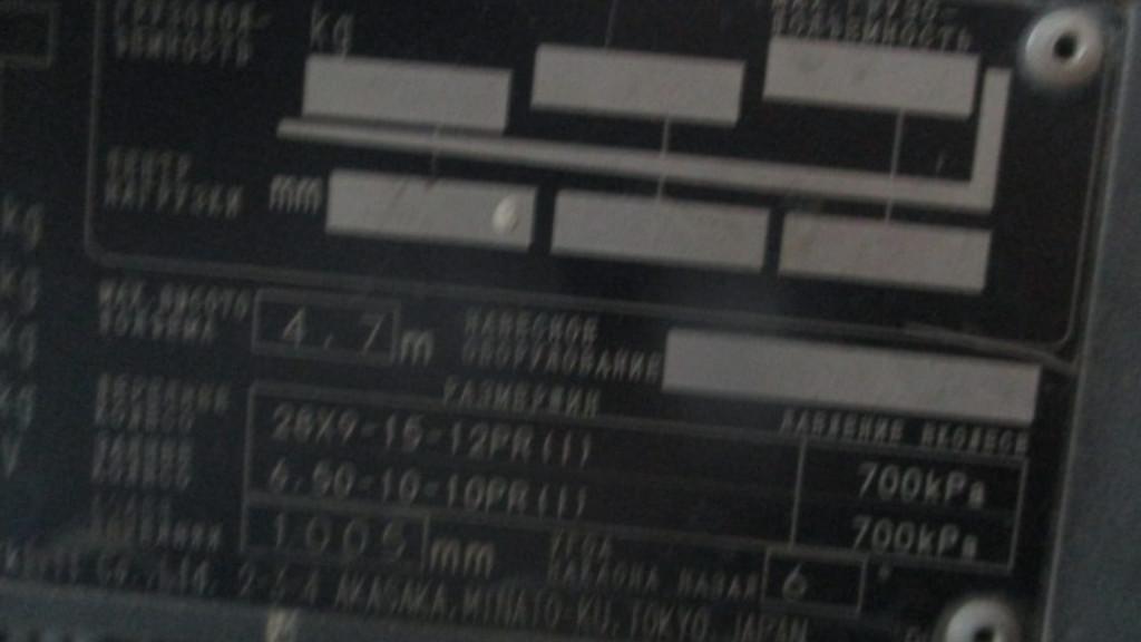 Актюбинская обл, Актобе, 41 разъезд район ХПП
