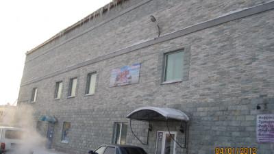 Северо-Казахстанская обл, СКО, г. Петропавловск, ул. Труда 63