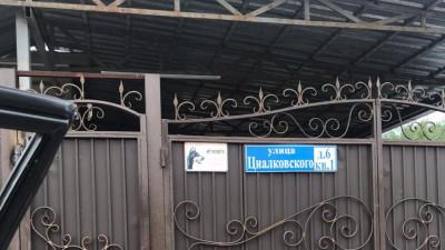 Алматинская обл, Талдыкорган, улица Циалковского, дом 6, квартира 1