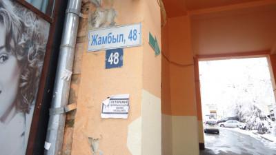 Алматы, р-н Алмалы, ул. Жамбыла, д. 48, кв. 16