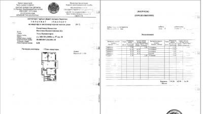 Восточно-Казахстанская обл, Усть-Каменогорск, улица Беспалова, дом 57, квартира 18