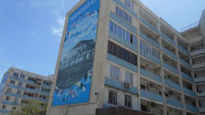Мангистауская обл, Актау, Актау, 9 мкр, 20 дом, 52 квартира.