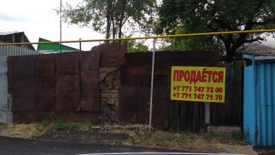 Алматы, р-н Алмалы, ул. Аносова, д. 185