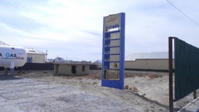 Кызылординская обл, Казалинский р-н, пос.Айтеке би, ул.Ж.Нурмухамедулы, д.205