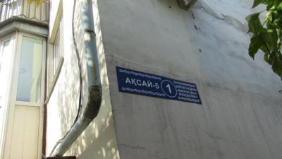 Алматы, р-н Ауэзов, мкр. Аксай-5, д. 1, кв. 40
