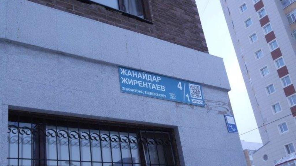 Нур-Султан, р-н Алматы, ул. Жирентаева д.4/1 кв. 30