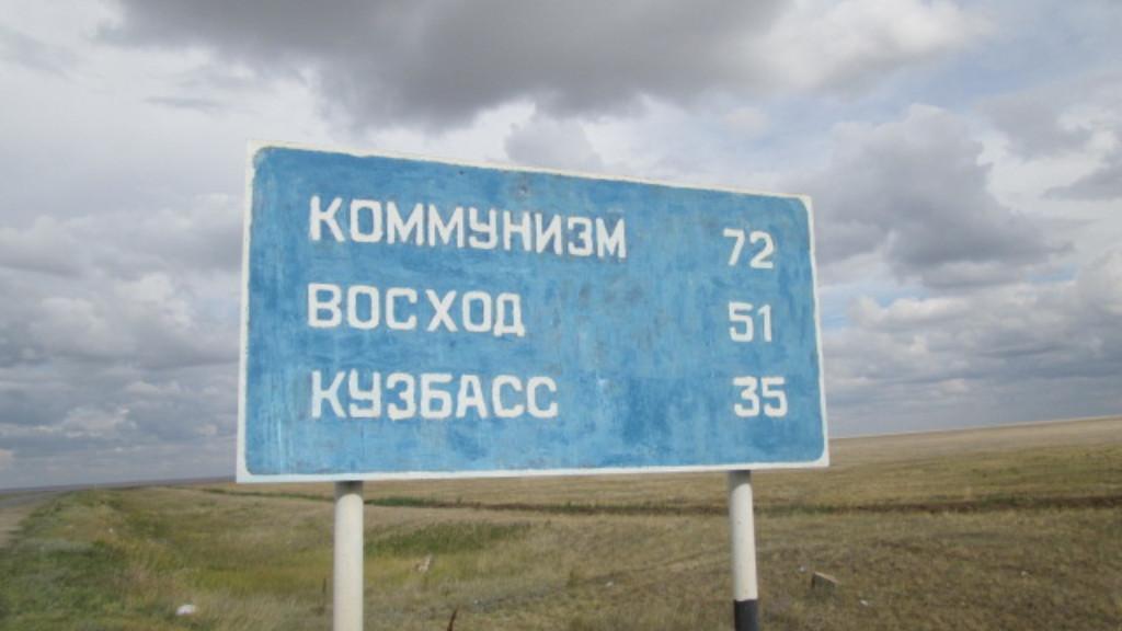 Северо-Казахстанская обл, РК, Северо-Казахтанская область, Акжарский район, Совхозный сельский округ;