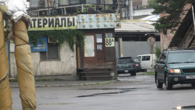 Алматы, р-н Жетысу, ул.Ратушного, д. 88А