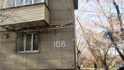 Алматы, р-н Ауэзов, ул. Джандосова, д. 168, кв. 27