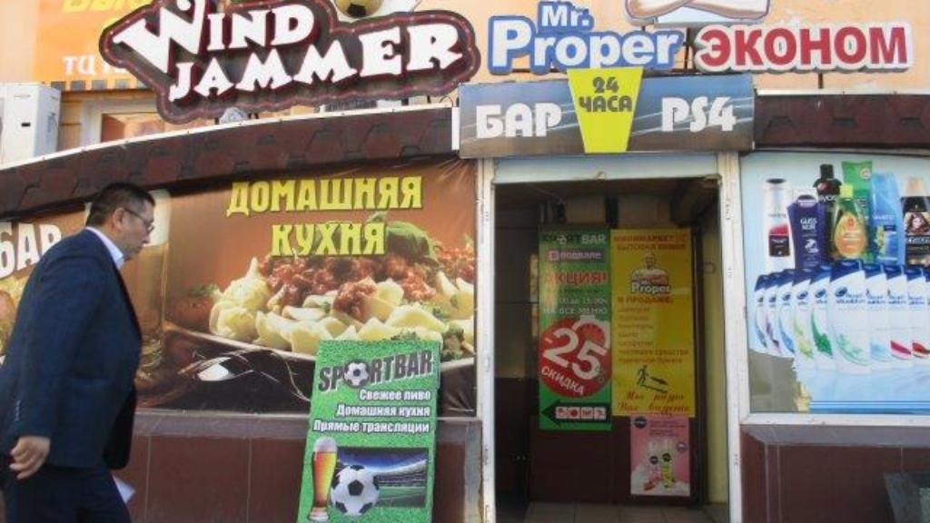 Восточно-Казахстанская обл, Семей, ул. Момышулы, д 31-33