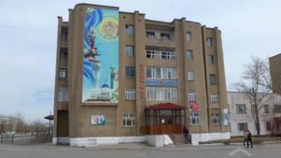 Акмолинская обл, Атбасар, ул. Валиханова 14