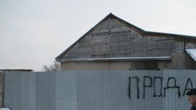 Алматинская обл, Капчагай, Улица Ежевичная, дом 12