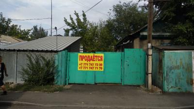 Алматы, р-н Алмалы, ул.Туркебаева, д.210
