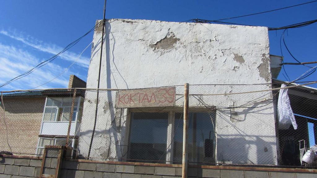Нур-Султан, р-н Сарыарка, ул. Коктал 39.