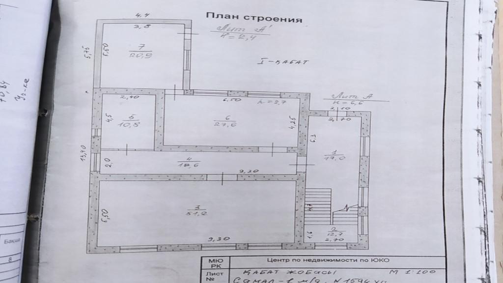 Шымкент, р-н Абай, мкр. Самал-1, уч. 1594