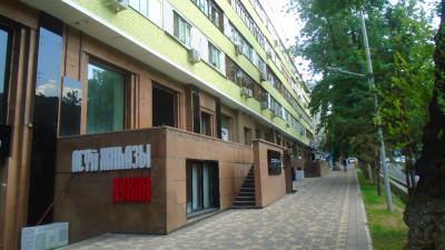 Алматы, р-н Медеу, улица Назарбаева, дом 152, пом.63