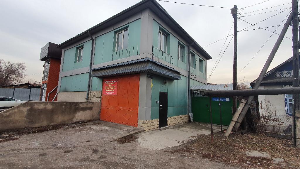 Алматы, р-н Алмалы, ул. Карасай батыра д. 230