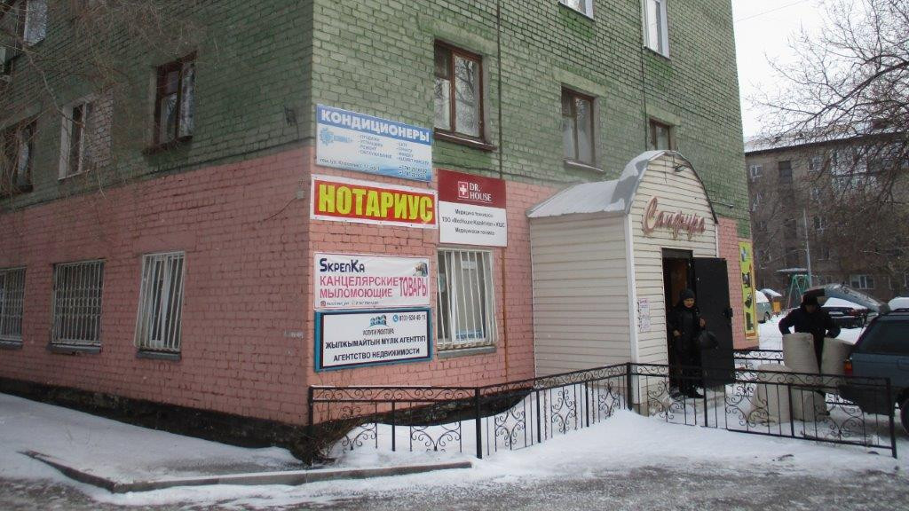 Павлодарская обл, Павлодар, улица Бұқар Жырау, дом 12