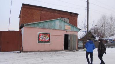 Восточно-Казахстанская обл, Усть-Каменогорск, пер. Западный, д.58
