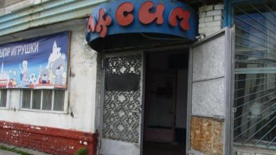 Восточно-Казахстанская обл, ВКО, г. Риддер, ул. Островского, д.76