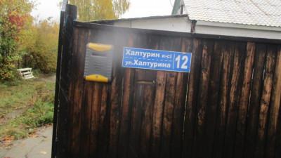 Восточно-Казахстанская обл, ВКО, г. Зыряновск, ул.Халтурина, дом 12