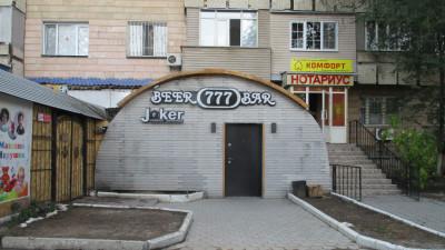 Алматинская обл, Капчагай, 4 микрорайон, дом 30