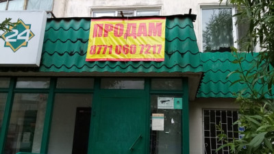 Акмолинская обл, Кокшетау, микрорайон Юбилейный, д.39, НП 27