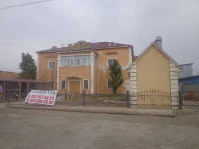 Атырауская обл, Атырау, ул. С.Датова, 174.