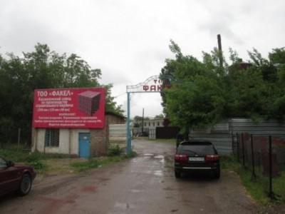 Алматинская обл, р-н Карасай, г. Каскелен, ул. Абылайхана, д.1