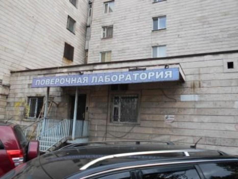 Алматы, р-н Ауэзов, ул. Левского д. 4