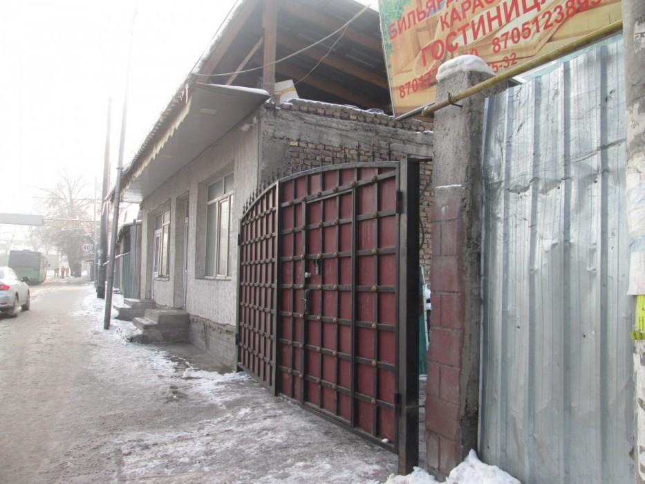 Алматы, р-н Медеу, ул.Халиуллина,  71