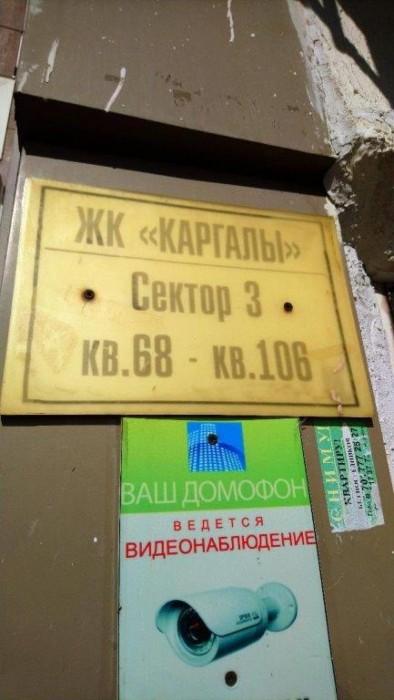 Алматы, р-н Ауэзов, ул.Жазылбека д.20 кв.87