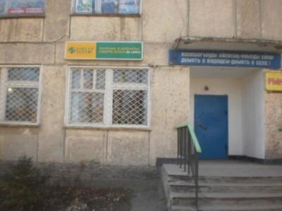Восточно-Казахстанская обл, с. Таврическое, ул.Советская, 48