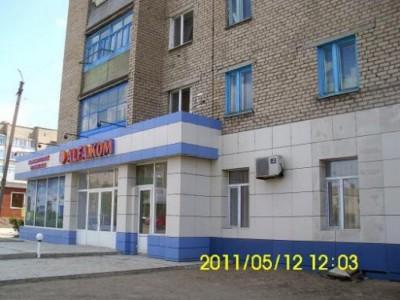 Акмолинская обл, р-н Бурабай, г. Щучинск, ул.Ауэзова, 45