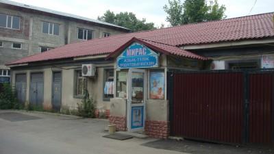 Алматы, р-н Ауэзов, мкр.1,  д. 89