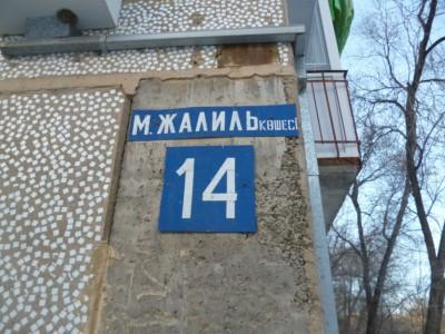 Карагандинская обл, Жезказган, г.Жезказган, ул.М.Жалиля д.14