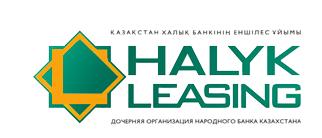 Halyk Leasing